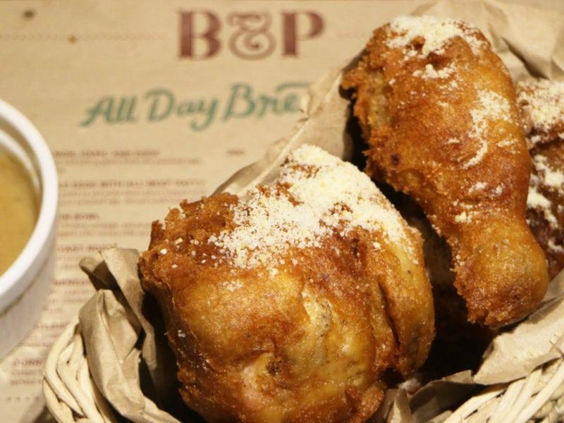 bampp all day breakfast chicken_zpso6etxksr
